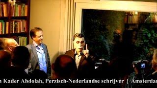 قادر عبدالله - مشهورترین ایرانی مقیم هلند - تازه ترین داستان خود را منتشر کرد