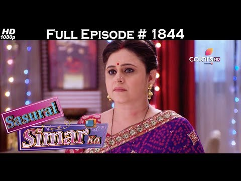 Sasural Simar Ka - 29th May 2017 - ससुराल सिमर का - Full Episode (HD) thumbnail