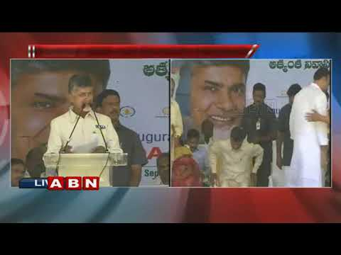 CM Chandrababu Naidu Speech at Tirupati Public Meet | Part 2 | ABN Telugu