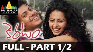 Keratam - Keratam Telugu Full Movie || Par 1/2 || Rakul Preet Singh, Siddharth Raj Kumar