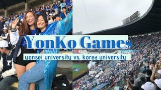 YonKo Games (연고전) 2018 || South Korea Study Abroad