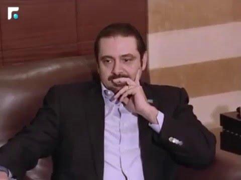 الحريري استقبل القصار وشقير والسفير المصري