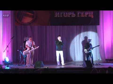 """Павел Павлецов - """"Немолодой"""""""