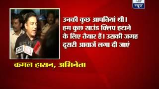 Vishwaroopam - 'Vishwaroopam' row ends, Kamal Haasan agrees to seven cuts in all