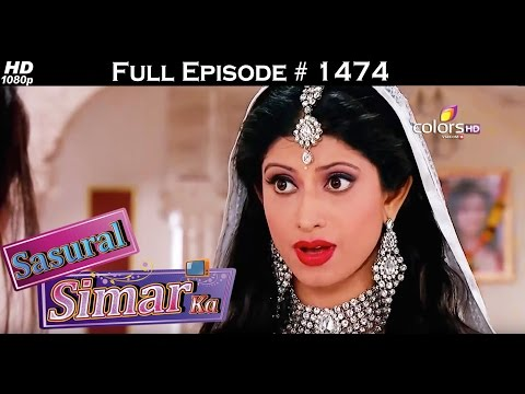 Sasural Simar Ka - 17th April 2016 - ससुराल सीमर का - Full Episode (HD) thumbnail