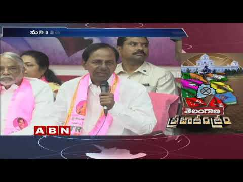 CM KCR Plans To Start His Election Campaign After November 8th | ABN Telugu