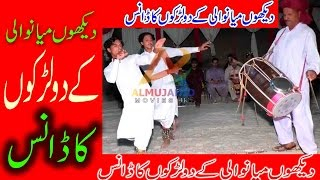 best dance in mianwali wedding dance dhol sharna new video 2017 saraiki jhumar