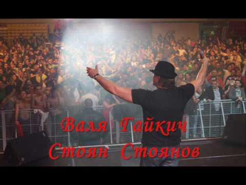 Haris Dzinovic - Ne mogu ja protiv sudbine