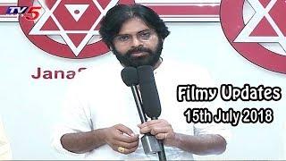 PSPK Launches Aata Kadara Shiva Movie Song   Fimy Updates   15-07-2018