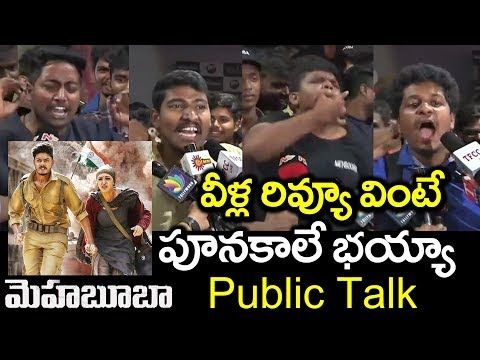 Mehbooba Movie Public Talk | Akash Puri | Neha Shetty | Puri Jagannadh #9RosesMedia