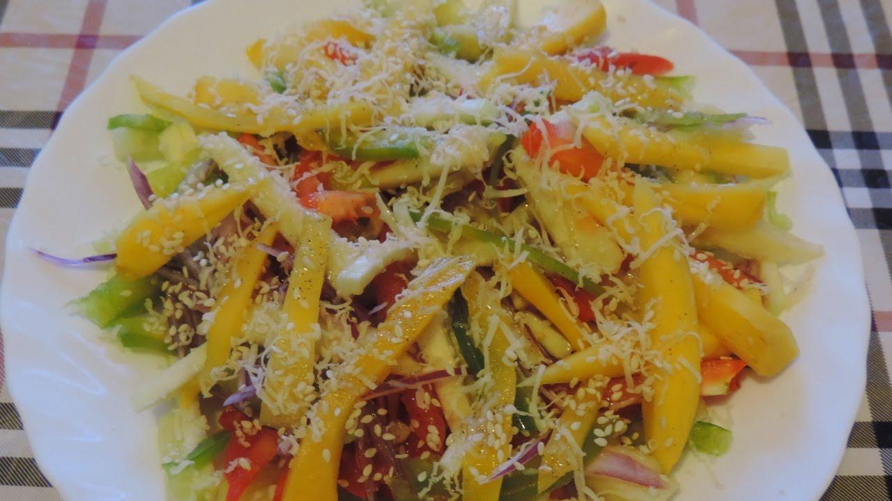 Салат из манго рецепт очень вкусный