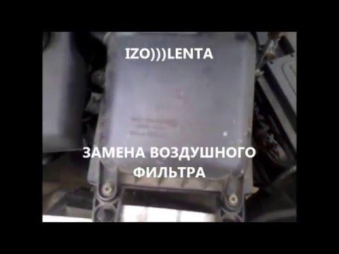 Воздушный фильтр ваз 2114 замена