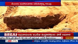KCR Govt neglecting Sammakka Saralamma Jatara