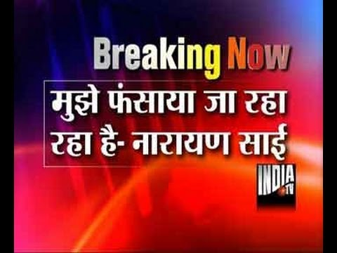 Narayan Sai claims his innocence