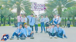 [1theK Dance Cover Contest] KPOP IN Public The Boyz(더보이즈)_Bloom Bloom by SAYBOYZ from Indonesia