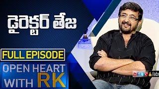 Director Teja | Open Heart With RK | Full Episode | ABN Telugu