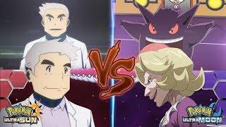 Pokemon Battle USUM: Professor Oak Vs Agatha (Pokemon Elite Four)