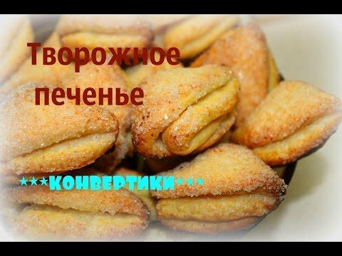 Одесские рецепты