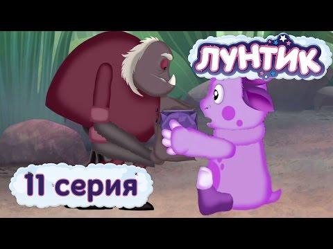 Лунтик - 11 серия. Шкатулка