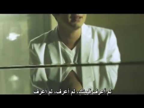 Mustafa Ceceli - Yağmur Ağlıyor  - مصطفى جيجيلي مترجمة للعربية