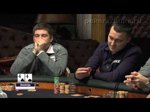 25.Royal Poker Club TV Show Episode 7 Part 2