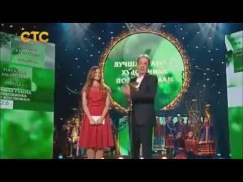 """Артисты мюзикла """"Граф Орлов"""" на церемонии вручения премии """"Ника"""""""