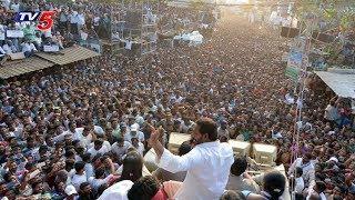 చంద్రబాబు గారు అవినీతి పాలన చేస్తావున్నాడు - జగన్ | YS Jagan Padayatra Latest Updates