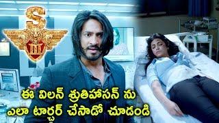 యముడు 3 Movie Scene - Anoop Singh Beatsup Shruthi Hassan and Hide - Surya Finds Shruthi Hassan