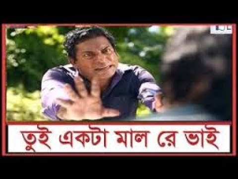 Bangla Funny Natok (2017) TAl ফাটা ফাটি হাসির নাটক thumbnail
