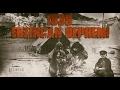 1939 ERZİNCAN DEPREMİ