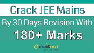 How To Crack JEE Mains 2019 in 30 Days with180+ Marks  || Final Revision Tips For JEE Mains