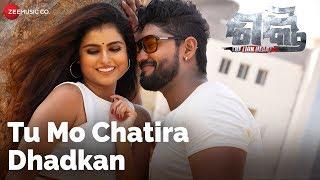 Tu Mo Chatira Dhadkan | Shakti The Lion Heart | Karan & Suryamayee | Madhab Das & Priyanka