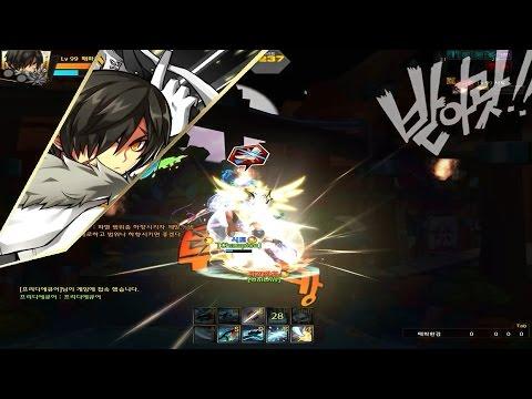 [Elsword] Transcendence Blade Master 1v1 PvP (Speed 47%)