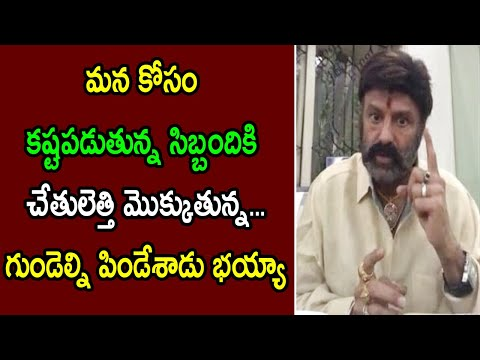 Bala Krishna About Present Issue Social Distance Lock Down | Janatha Curfew | Cinema Politics