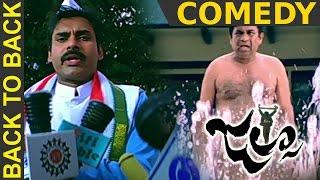 Jalsa Telugu Movie Back To Back Comedy || Pawan Kalyan, Ileana, Brahmanandam, Ali, Sunil