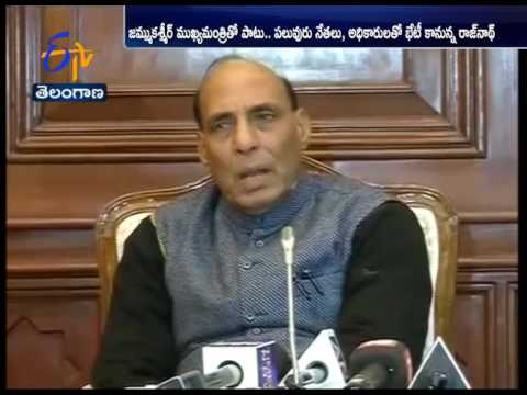 Home Minister Rajnath Singh to Make a 2 Day Visit to Kashmir