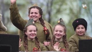 Праздничный парад в ознаменование 72-й годовщины Победы в Великой Отечественной войне