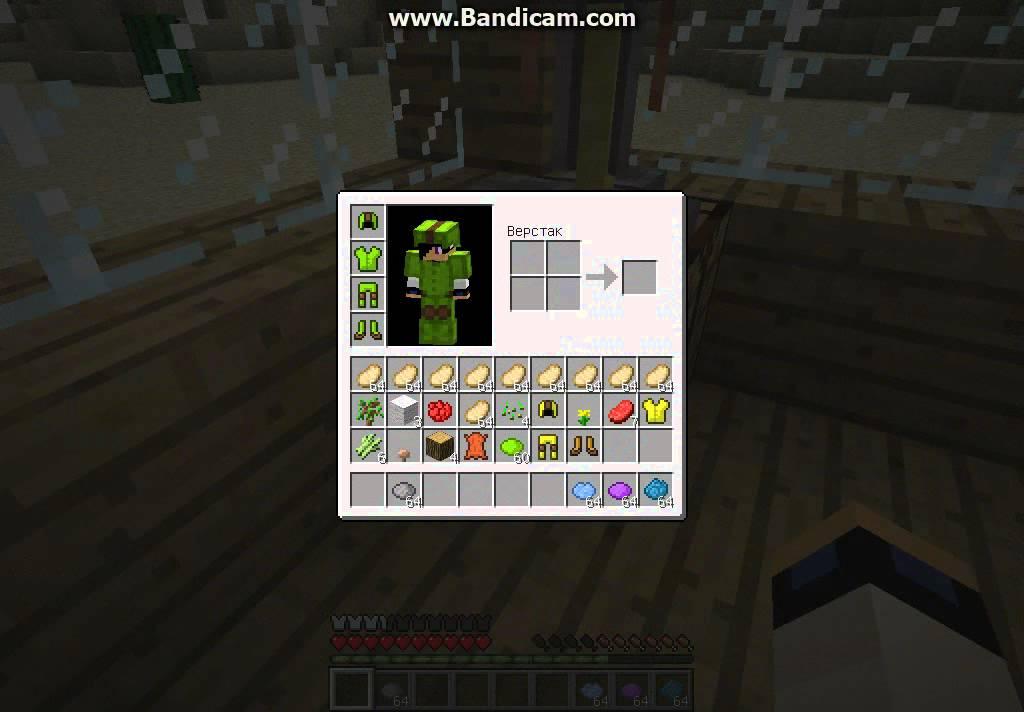 Туториал по Minecraft'у - Как покрасить броню? - YouTube
