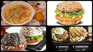 We Try Mcdonalds - HONG KONG