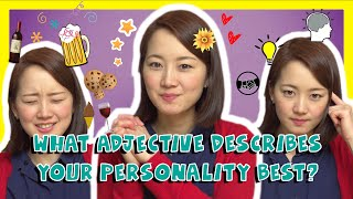 What Japanese Adjective Describes Your Personality Best? - Learn Japanese Vocabulary