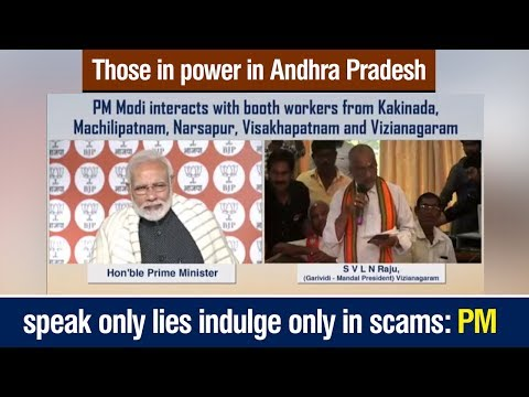 Those in power in Andhra Pradesh speak only lies indulge only in scams: PM