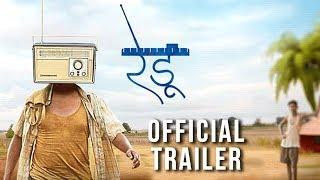 Redu | Official Trailer | Upcoming Marathi Movie | Shashank Shende, Chhaya Kadam