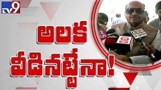 Everything is fine : JC Diwakar Reddy after meeting with Chandrababu