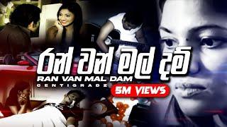 Ran Van Mal Dam - Centigradz