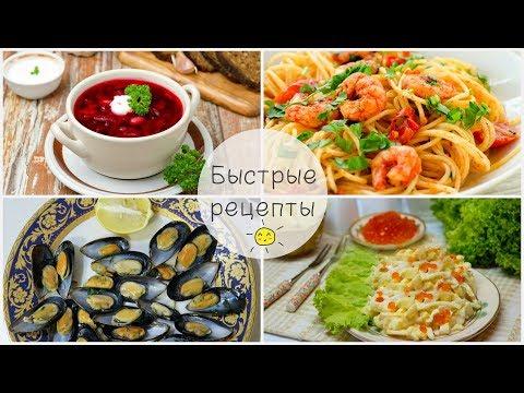 FOOD BOOK 2 - Рецепты недели - Мидии, Паста с креветками, Каннеллони, Салат