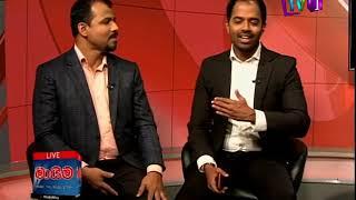 Maayima TV1 18th March 2019