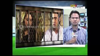 Sadda Haq - Sadda Haq banned by Punjab Govt