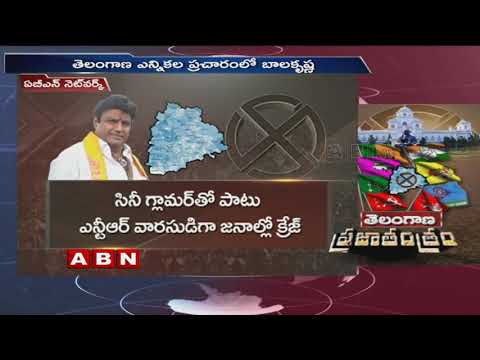 Mahakutami line up their star campaigners for Telangana assembly Polls | ABN Telugu