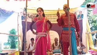 काहे हमरा के तू भुला गईला   bidesiya   bidesiya jhankar party dostpur