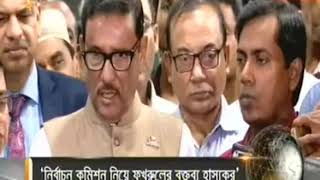 Nagorik TV News  DIU Round table  Effective Traffic Management in Bangladesh 21Oct 18